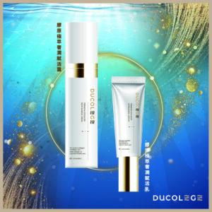 Ducolege 海洋膠原蛋白 呵護傷口專家 膠原極萃奢潤賦活